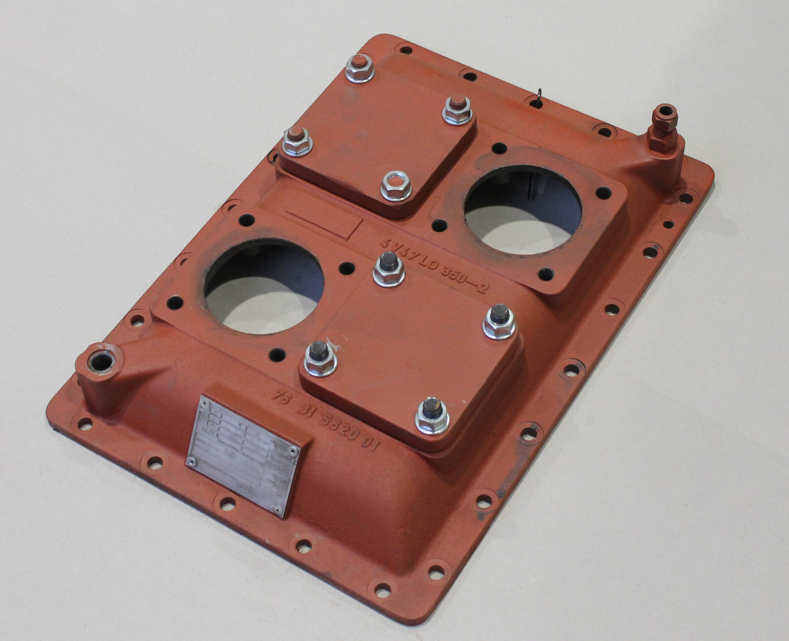 Cover for charge air cooler, Vasa 16V32